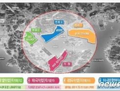 전남도, 광양만권 산단 대개조 본격 시동…스마트화 주력
