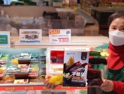 포항 어가 판로 지원 나선 <strong>GS리테일</strong>, 구룡포 과메기 10만 마리 판매