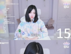 """'100만 유튜버' 릴카, 소맥 15잔 마시고 울먹…""""외로워"""""""