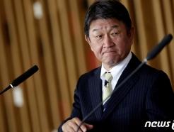 """日외무상 """"한국 '위안부 판결'에 국제법 따라 대응"""""""