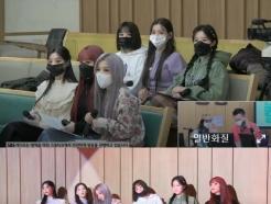 """'컬투쇼' (여자)아이들 """"음원 차트 1위 후 민니 눈물…꿈만 같아"""""""