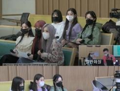 """'컬투쇼' (여자)아이들, 음원 1위에 """"꿈만 같다"""" 소감→완벽 라이브(종합)"""