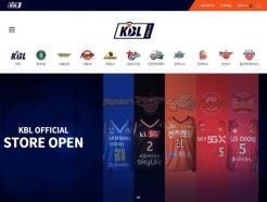 KBL 스토어 공식 오픈, 올스타 선수 카드 24종 판매