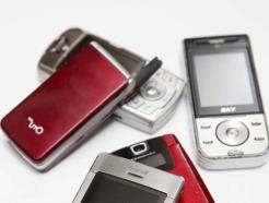 '011' '017' '019' 굿바이…6월부터 모든 휴대폰 번호 '010' 통합