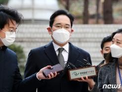 박근혜 재판 마침표에도…'국정농단' 주·조연 15명 더 남았다