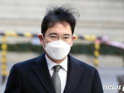 이재용 운명 좌우할 '준법감시위'…재판부 최종판단 어디로