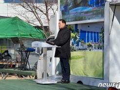 """손현보 세계로교회 목사 """"비 오나 눈 오나, 대면예배 중지 없다"""""""