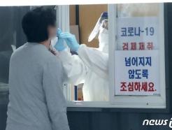 17일 경남 17명 추가…창원 요양병원은 동일집단 격리(종합2보)