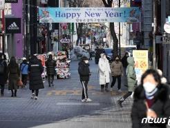 [사진] 거리두기 2.5단계 연장...신년·신학기 특수도 옛말