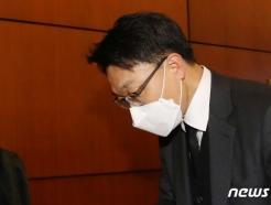 """김진욱, 박범계 지명 적절성 묻자 """"의견 표명 '부적절'"""""""