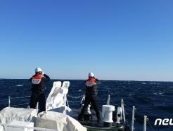 양양 남애항 인근 해상서 다이버 1명 실종…해경 수색중