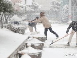'밤부터 새벽사이 또 눈폭탄'…인천시, 1단계 비상근무 실시
