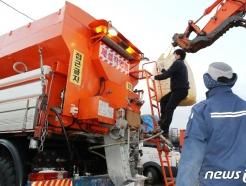 [사진] 폭설 대비에 바빠진 성동구