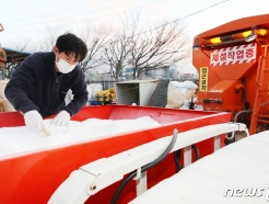 [사진] 폭설 대비 나선 성동구