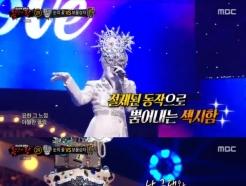 '복면가왕' 눈의 꽃은 원더걸스 유빈…보물상자 3R 진출