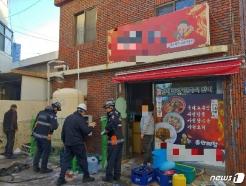 부산 중식당서 난로 폭발 화재…2명 부상
