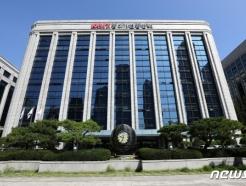 """위기의 중소기업계, 60% 매출감소 """"IMF이후 최악의 상황"""""""