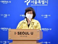 서울, 101명 확진…62일만에 최소