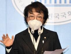 김진애 의원, '서민 전세금 보호 3종법' 발의