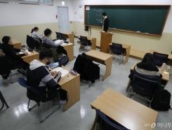 """학원 문 열렸지만…학생들 """"반쪽 짜리 수업, 차라리 인강 듣겠다"""""""