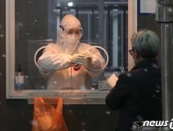 송파구 고시텔서 터진 집단감염…총 7명 확진