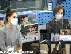 """'최파타' 김재경 """"김동준과 데뷔 전부터 알아…'케미' 만들기 쉬웠다"""""""