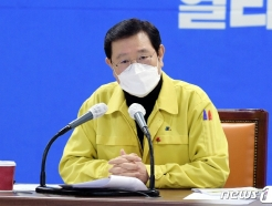"""이용섭 광주시장 """"자영업 고통 커…민생안정 대책 마련해야"""""""