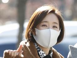 """'최파타' 윤유선 """"'건축학개론' 같은 첫사랑 있었다…아름답게 생각"""""""