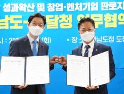 경남도-조달청 혁신조달 성과 확산 업무협약
