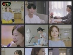 '하트시그널' 시즌별 출연자 뭉쳤다…리얼 청춘 예능 '프렌즈', 2월 첫방