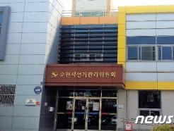 전남도의원 순천1선거구 보궐선거 공정선거지원단 10명 모집