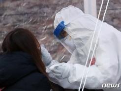 부산 11명 추가 확진…가족 간 감염 사례 5건