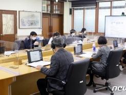 괴산증평교육청, 참여·소통의 민주학교 등 3개 중점과제 선정