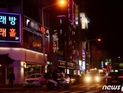 [사진] 광주 유흥업소 간판 점등 시위