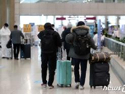[사진] 코로나19 첫 확진자 발생 1년... '지금 공항은'