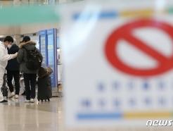 [사진] '지금 공항은'