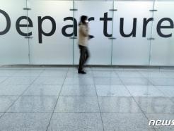 [사진] 한산한 인천국제공항 출국장