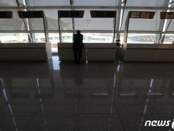[사진] '여행업계, 계속되는 위기'