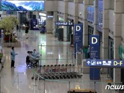[사진] 코로나19 발병 1년 '인천공항은 한산'