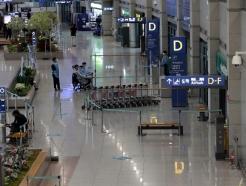 [사진] 한산한 모습 보이는 인천국제공항