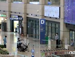 [사진] 여전히 한산한 인천공항