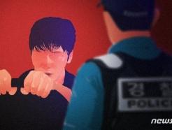 '음주 경찰 안잡았나 못잡았나' …단속 현장서 두차례 놓친 4명 징계