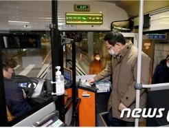 인천 버스노선 개편 안정적 정착…민원 80% 이상 감소