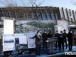 [사진] 울산시, 태화강역 수소 복합허브 조성 추진