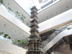 [사진] 국립중앙박물관 운영 재개