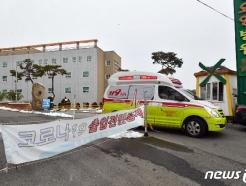 [속보] 광주효정요양병원 확진자 등 8명 추가…1명 사망