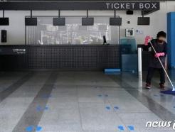 [사진] 뮤지컬계, '공연장 방역지침 완화' 촉구 계획
