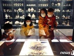 [사진] '반갑다 국립중앙박물관'