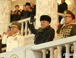 """""""北, 바이든 취임 맞춰 신형 SLBM 발사 가능성"""""""