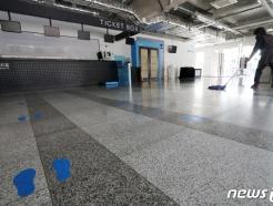 [사진] 뮤지컬계, .'공연장 방역지침 완화' 촉구 긴급회의
